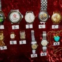 Часы наручные из СССР, в Иванове