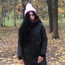 Зимняя куртка, в г.Шепетовка