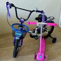 Двухколесный велосипед Velolider 16, в Хабаровске