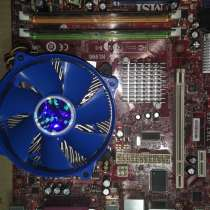 Msi 945GCM5 v2 MS-7267 ver 4.2, в Зеленограде