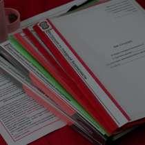 Документы по пожарной безопасности и охране труда, в Трехгорном
