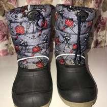 Детская зимняя обувь для мальчика, в Кирове