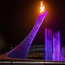 Сочи, в Екатеринбурге