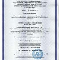 Сертификаты ISO, в г.Алматы