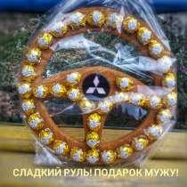 Букеты из конфет, сладкие букеты, в Оренбурге