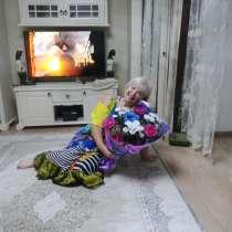 Валентина, 59 лет, хочет пообщаться, в г.Кокшетау