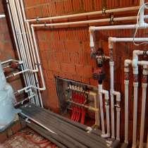Отопление - Водоснобжение Саратов Энгельс, в Энгельсе