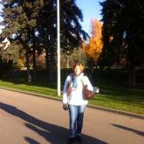 Елена, 59 лет, хочет пообщаться, в г.Кишинёв