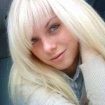 Elena, 25 лет, хочет познакомиться – Elena, 25 лет, хочет познакомиться, в Москве