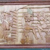 Картина в баню, в Батайске