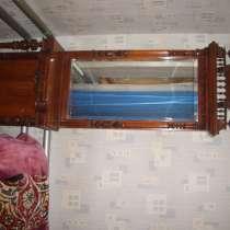 4 Старинное зеркало трюмо, в Орле