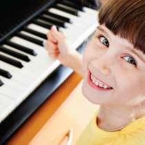 Уроки игры на фортепьяно для начинающих от 5 лет, в Санкт-Петербурге