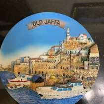 Сувенирная тарелка Израиль, в Нижневартовске