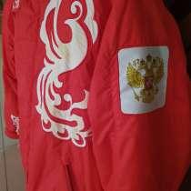 Пуховик и брюки Bosco (горнолыжный), в Краснодаре