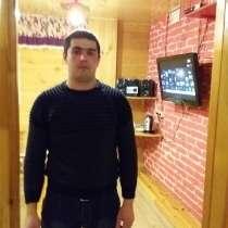 Я живу в тажикиста нород душанбе, в г.Душанбе
