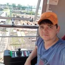 Дмитрий, 28 лет, хочет пообщаться, в Энгельсе