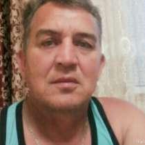 Познакомлюсь для дружбы и семьи, в Астрахани