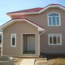 Продам дом общей площадью 158 кв. м, в Пущино