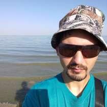 Дмитрий, 30 лет, хочет познакомиться, в Ростове-на-Дону