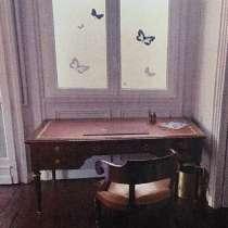 Сдается 3-хкомнатная квартира, Париж 75016, в г.Paris 17 Batignolles-Monceau