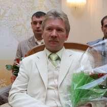 Сергей, 59 лет, хочет познакомиться – Ищу спутницу жизни, в Апатиты