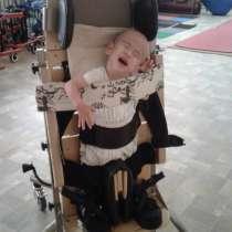 Помогите приобрести детски коляску для дцп PLIKO, в г.Pantelimon