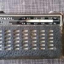 Портативный радиоприемник СССР (прошлый век), в г.Минск