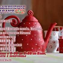 От производителя опт керамики, в г.Бургас