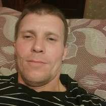 Александр, 50 лет, хочет пообщаться, в Екатеринбурге