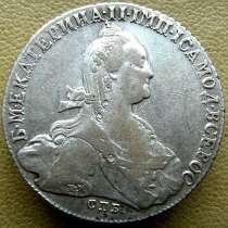 Рубль 1774 г, в Орле