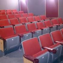 Кинотеатральные кресла, в Челябинске