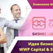 Кэшбэк-платформа SWITIPS, в Санкт-Петербурге