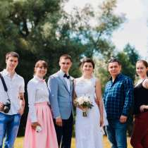 СВАДЬБА 2020 ONLINE БРОНИРОВАНИЕ ?, в Нижнем Новгороде