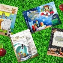 Выпускные фотоальбомы, папки, планшеты, в Владивостоке