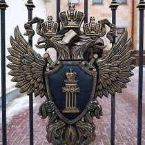 Юрист по семейным судам в Ростове-на-Дону, в Ростове-на-Дону