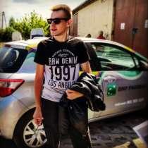 Denis, 20 лет, хочет пообщаться – Denis,20 лет, хочет пообщаться, в г.Вроцлав
