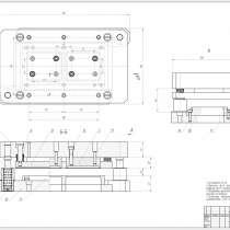 Проектируем штамповую оснастку, в Екатеринбурге