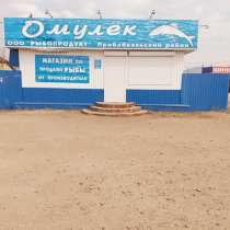 Продам торговый павельон, в Улан-Удэ