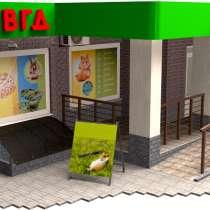 Производство рекламы, в Нижнем Новгороде