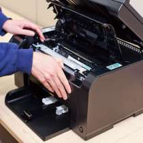 Диагностика и ремонт лазерных принтеров м. Новые Черёмушки, в Москве