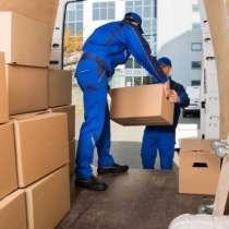 Вывоз мебели мусора бытового и строительного, в Верхней Пышмы