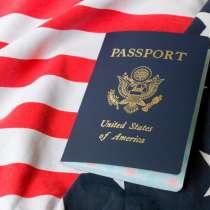 1st New York Immigration Service - Иммиграционный офис США, в г.Бруклин