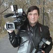 Профессиональная Видео и Фотосъемка, в г.Петропавловск