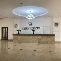 Продаётся 3х комнатная квартира «Сити Центр», в г.Бишкек