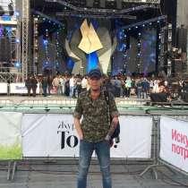 Олег, 45 лет, хочет познакомиться, в Краснодаре