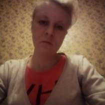 Лида, 30 лет, хочет найти новых друзей – Познакомлюсь с девушкой для общения и дружбы и за Смоленска, в Смоленске