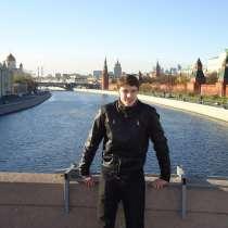Алексей, 28 лет, хочет познакомиться, в Красноярске