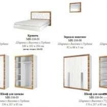 Спальня Лотос Мебель Неман, в Москве