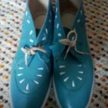 Ботинки кожаные новые, в Москве