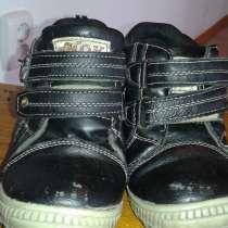 Детская обувь, в г.Павлодар
